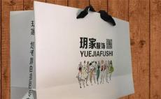 长沙公司宣传画册印刷