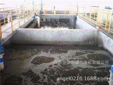 生產廠家專業提供醫療污水一體化處理設備