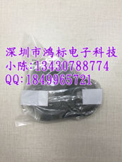 MAX套管印字机LM-550A