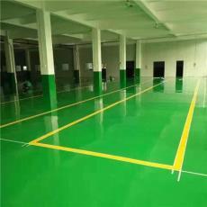 地坪漆 環保企業耐磨地坪 環氧樹脂地坪漆