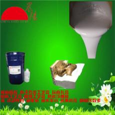 矽利康模具硅胶矽胶