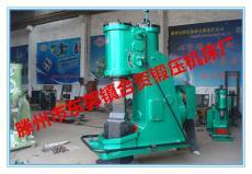 厂家供应C41-150kg空气锤 打铁空气锤