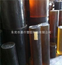 供應聚醚酰亞胺 ULTEM PEI-1000棒 PEI棒板