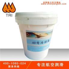 厂家直销沈阳特力40号冷却液 优异低温性能