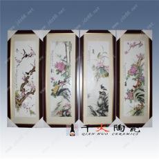 客廳裝飾掛畫 景德鎮產山水瓷板畫