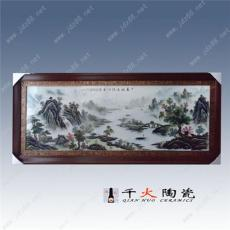 大型瓷板画 景德镇陶瓷画
