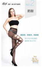 上海防蚊黑色丝袜生产厂家浪莎驱蚊