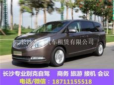 长沙租车2017新款高配别克GL8商务自驾租车