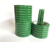 每日新鲜环保扎菜胶带 捆扎蔬菜扎口胶带厂