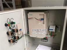 变频器价格 变频器厂家