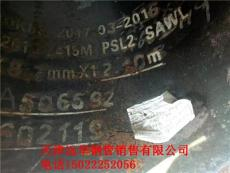 L555M高频直缝电阻焊厂家焊接技术是怎么样