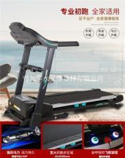 青島家用跑步機價格優惠選哪種 青島跑步機
