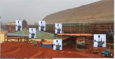 工业料堆场煤场渣场扬尘在线监测系统