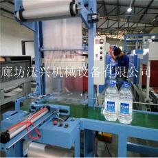 经济型热收缩包装机 矿泉水组合式收缩膜机