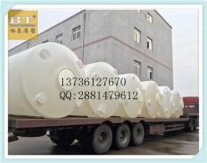 蘇州15噸大型塑料儲槽化工儲罐