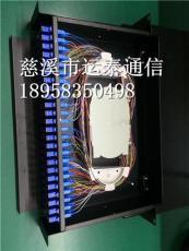 2U19英寸48口/芯光纜終端盒光纖配線架