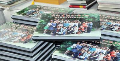 石家庄老同学聚会纪念册制作 哪有做纪念册