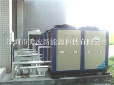 腾波热水 深圳空气能安装 工厂热水器
