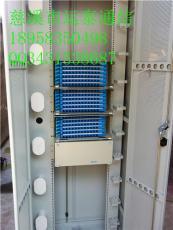 運泰冷軋板ODF576芯光纖配線架尺寸/配線柜