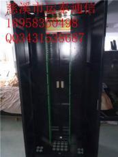 720芯直插盤式光纖配線架廠供應光纖配線柜