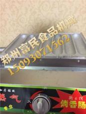 郑州秘制烤肠机多少钱燃气烤肠机哪有卖
