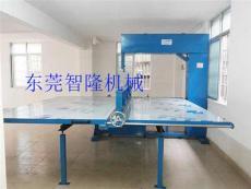 东莞智隆生产皮革四轮直切机