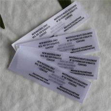 東莞橋頭服裝水洗標 定做水洗標 水洗標報價