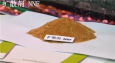 黑堿除油王原料-擴散劑NNF