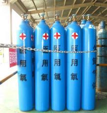 40升医用氧气高纯氧气呼吸用氧气吸入器