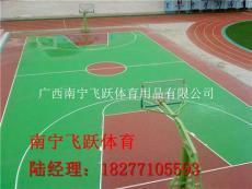 南寧籃球架生產基地 有現貨 包郵包安裝