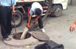 太原朝阳街24小时疏通马桶地漏洗菜池下水道