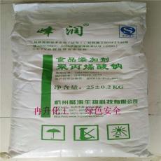 聚丙烯酸钠 面制品增稠增筋剂 使用方法说明