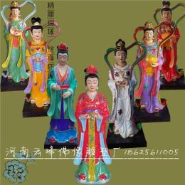 河南佛像 七仙女神像 织女 三圣母佛像