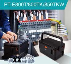 套管標簽打印機兄弟PT-E850TKW標簽打印機