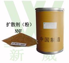 供应黑碱除油王原料扩散剂NNF