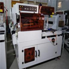 专业生产热收缩包装机 全自动纸盒收缩膜机
