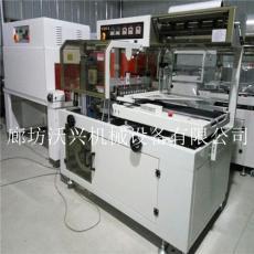 高质量POF对折膜热缩机 全自动热收缩包装机