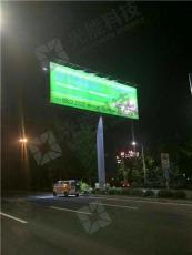 四川太陽能LED廣告投光燈