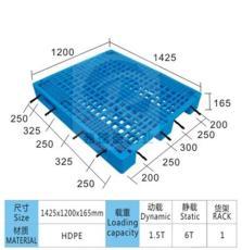 广西烟草专用塑胶卡板