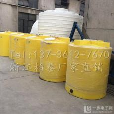 柏泰耐酸碱加药箱 塑料搅拌罐 计量桶