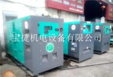 重庆发电机出租 重庆租赁静音发电机