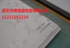 厂家供应重庆304不锈钢板 忠县不锈钢镜面板