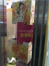 上海北京口红化妆品彩妆展示盒展示物料