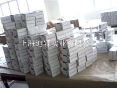 上海淘宝电商产品包装彩盒水印包装箱定制加