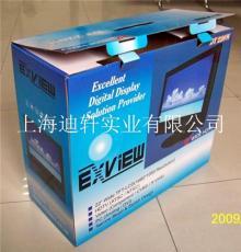 上海北京瓦楞彩印盒打包箱包装结构设计生产