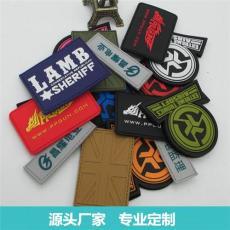 廣州定做衣服箱包鞋用軟膠滴塑標 橡膠商標