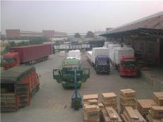 上海青浦到山东临邑物流货运公司专线电话