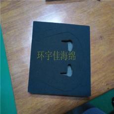 索尼耳机EVA包装内衬