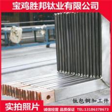 供应钛铜复合棒 钛阳极棒 钛导电棒 钛包铜