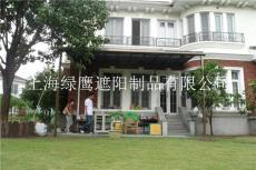 上海露台棚安装 别墅露台棚安装